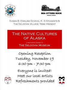 K-5 Native Culture exhibit poster
